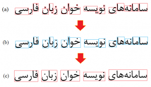 OCR فارسی